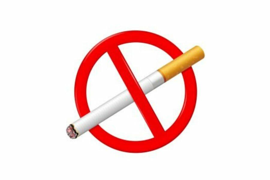 No Smoking Cigarettes Sign